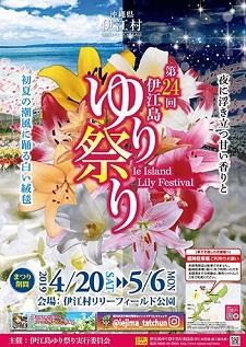 okinawa042019.JPG