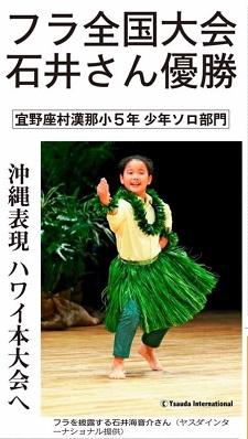 okinawa04202.jpg