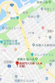 okinawa04204.jpg