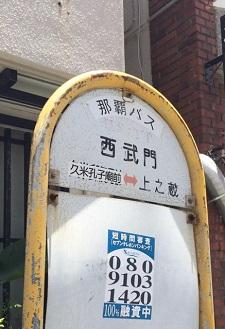 okinawa04205.jpg