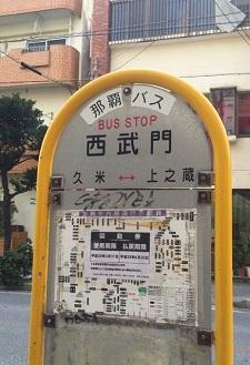 okinawa04206.jpg