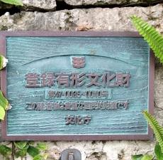 okinawa042711.jpg