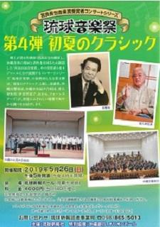 okinawa042715.JPG
