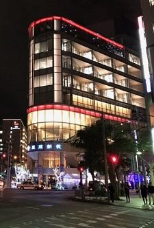 okinawa042717.jpg