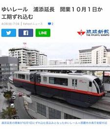 okinawa042722.jpg