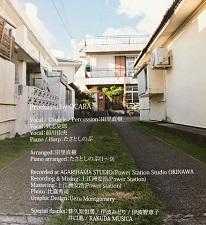 okinawa04273.jpg