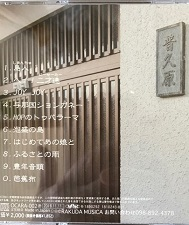 okinawa04274.jpg