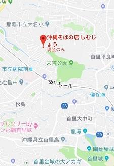okinawa04276.jpg