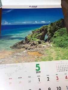 okinawa050412.jpg
