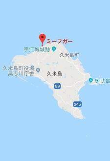 okinawa050413.jpg
