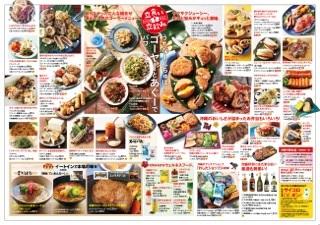 okinawa050416.jpg