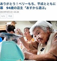 okinawa050418.jpg