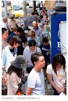 okinawa050419.jpg
