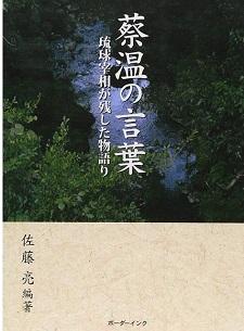 okinawa05047.jpg