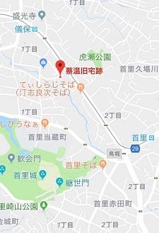 okinawa05048.jpg