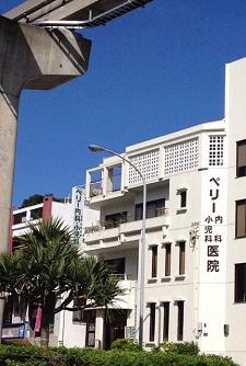 okinawa051110.jpg