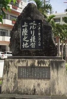 okinawa051112.jpg