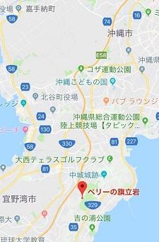 okinawa051117.jpg