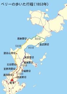 okinawa051118.jpg