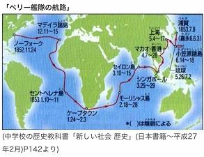 okinawa051119.jpg