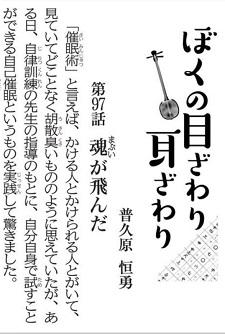 okinawa05112.jpg
