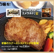okinawa051120.jpg