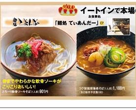 okinawa051121.jpg