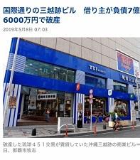 okinawa051123.jpg