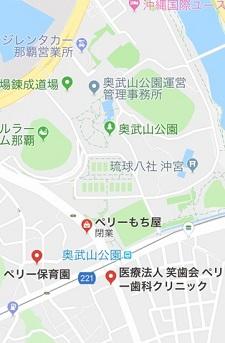 okinawa05115.jpg