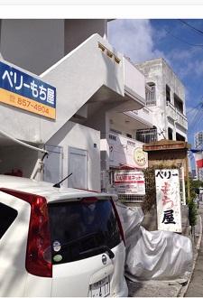 okinawa05116.jpg