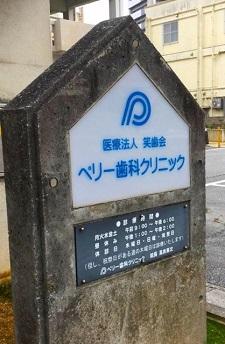 okinawa05117.jpg