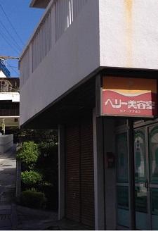 okinawa05119.jpg