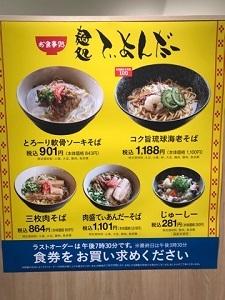 okinawa051810.jpg