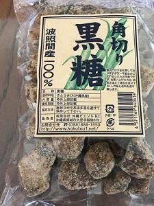 okinawa051815.jpg