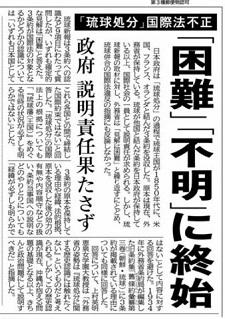 okinawa05185.jpg