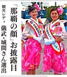 okinawa052511.jpg