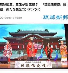 okinawa052516.jpg