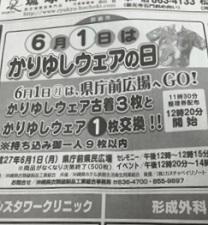 okinawa052523.jpg