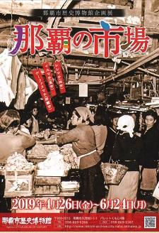 okinawa05253.jpg