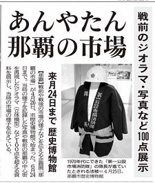 okinawa05254.jpg