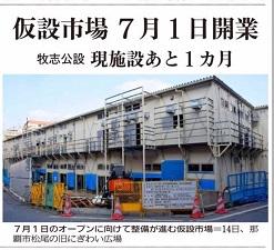 okinawa05255.jpg