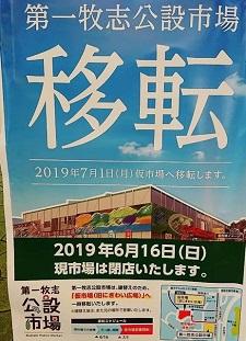 okinawa05256.jpg