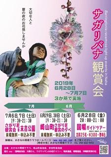 okinawa061516.jpg