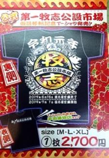 okinawa061518.jpg