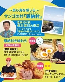 okinawa061520.jpg