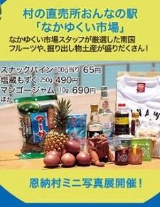 okinawa061521.jpg
