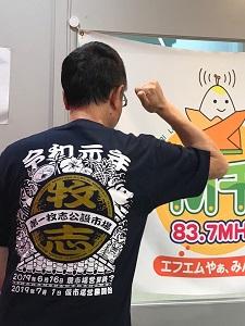 okinawa061525.jpg
