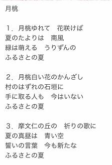 okinawa06153.jpg