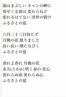okinawa06154.jpg