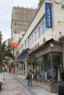 okinawa06156.jpg